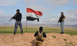مسلح افراد کا بغداد کے مال پر حملہ، 18 افراد ہلاک