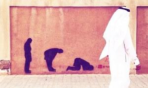 Souqs and street art: The lesser-known Riyadh