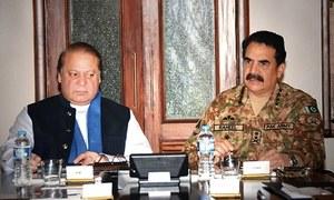 Analysis: Army chief's 'refusal' seen as PML-N's failure