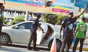 پارکنگ کے دوران گاڑی کا تحفظ کیسے ممکن بنائیں؟