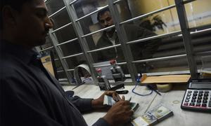 Rupee report: Rupee rules firm against dollar
