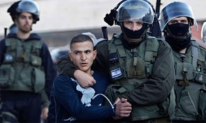 Israel blocks non-residents from Ramallah after attack