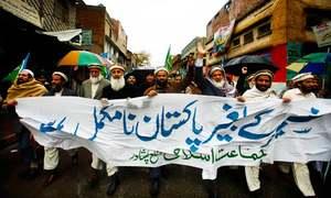 Is pro-Pakistan sentiment in Kashmir still alive?