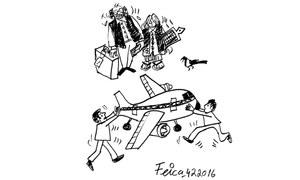 Cartoon: 4 February, 2016