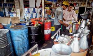 Lubricant prices unchanged despite cheap oil