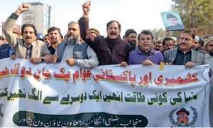 Kashmir Solidarity Day observed across KP, Fata