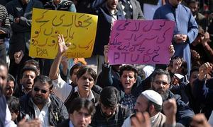 پی آئی اے پائلٹس کا احتجاج سےعلیحدگی کا اعلان