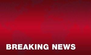 Blast reported in Quetta, casualties feared