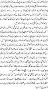 COLUMN:Women in our dastan