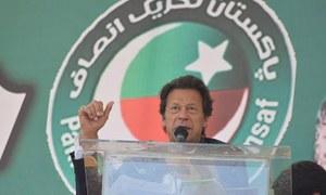 عمران خان کے نواز شریف سے 5 مطالبات
