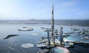 ایک میل لمبی جاپانی عمارت کی تعمیر کا فیصلہ