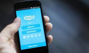 اسکائپ صارفین کے لیے وائرس کا انتباہ