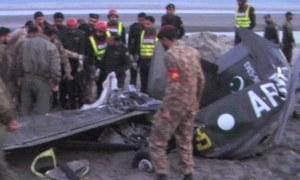 گوجرانوالہ: پاک فضائیہ کا تربیتی طیارہ گر کر تباہ
