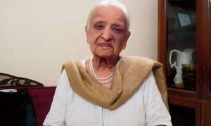 فاطمہ ثریا بجیا 85 سال کی عمر میں انتقال کرگئیں