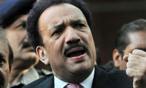 ATC warns of issuing warrants for Rehman Malik