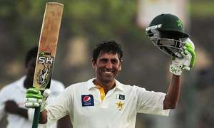Younis Khan's bat fetches record Rs2m