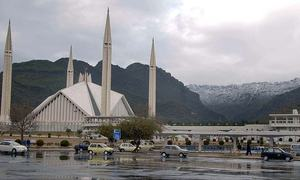 Margalla Hills turn snowy after a decade