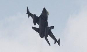 'پاکستانی دفاعی صلاحیت بڑھانے کیلئے امریکا پرعزم'