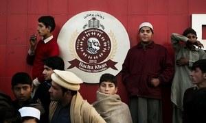 باچا خان یونیورسٹی پیر سے کھولنے کا فیصلہ