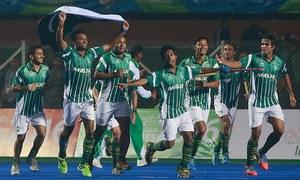 پاکستان ہاکی ٹیم کی ہندوستان کو  فائنل میں شکست