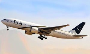 PIA restricts movement of its employees