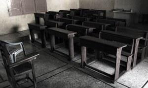 Sex education through theatre helps Peshawar children report abuse