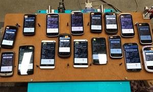 اپنے اسمارٹ فون کو زلزلہ پیما میں تبدیل کریں