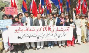 Campaign launched against 'flawed' process of census in Sindh
