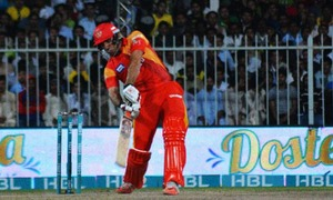 Islamabad United beat Karachi Kings by five wickets