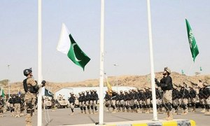 Pakistan joins major military manoeuvre in Saudi Arabia