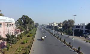 شیر شاہ سوری کی جرنیلی سڑک