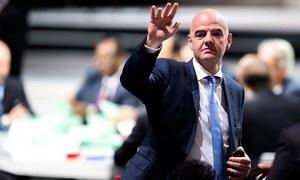 سوئٹزرلینڈ کے گیانی انفنٹینو فیفا کے نئے صدرمنتخب