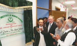 CM opens Rs917m liver transplantation centre in Gambat