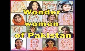 پاکستان کی 12 باصلاحیت خواتین
