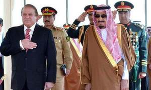 PM Nawaz, Gen Raheel depart for Saudi Arabia