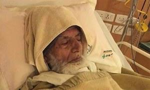 علی گیلانی دل کے عارضے کے باعث ہسپتال منتقل