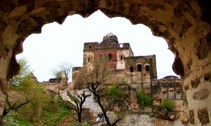 پاکستان کا خوبصورت سیاحتی مقام کٹاس راج