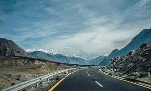 Karakoram Highway - the mighty 'eighth wonder of the world'