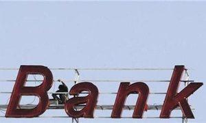 Banks focus on consumer finance