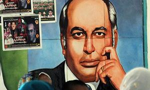 Sindh govt spending Rs25m on Bhutto's anniversary