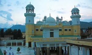 سیدو بابا: سوات کے روحانی سرپرست