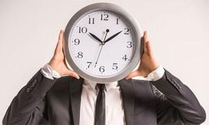 فارغ وقت کیسے گزاریں؟
