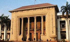 Speaker blocks resolution for probe into 'Panama Leaks'
