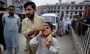 Six killed as 7.1 magnitude quake jolts northern areas, Punjab