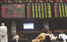Raft of reforms to improve liquidity at PSX