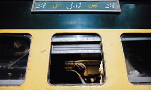 Train to Balochistan