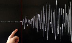 جاپان میں 7.0 شدت کا زلزلہ