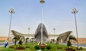 Bahria Town Karachi: Greed unlimited
