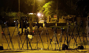 Pakistani media among freest in Asia when it comes to covering politics, says report