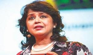 موریشس کی پہلی خاتون صدر کی کراچی سے محبت